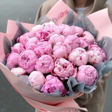 Bouquet of peonies Sarah Bernard - PRICE FROM