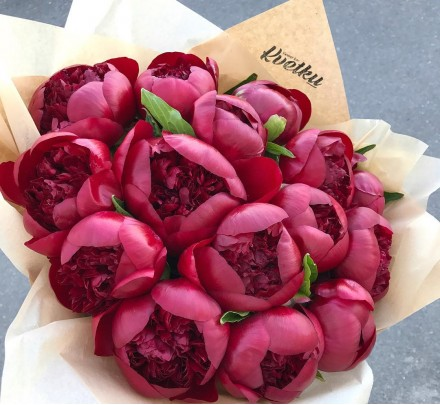A bouquet of peonies Red Charm - PRICE FROM