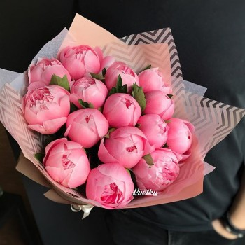 Bouquet of Salmon peonies - PRICE FROM