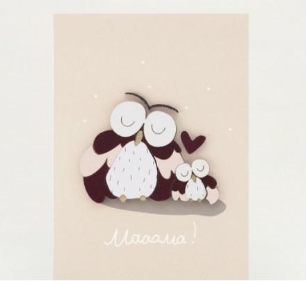 Postcard - Mama