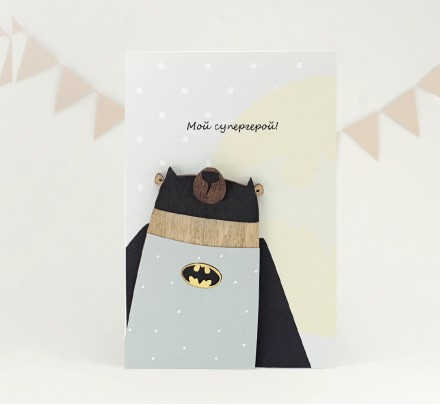 Postcard - My superhero