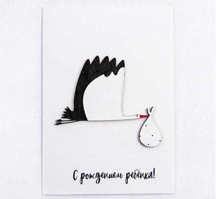 Postcard - YAaa